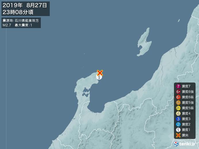地震情報(2019年08月27日23時08分発生)