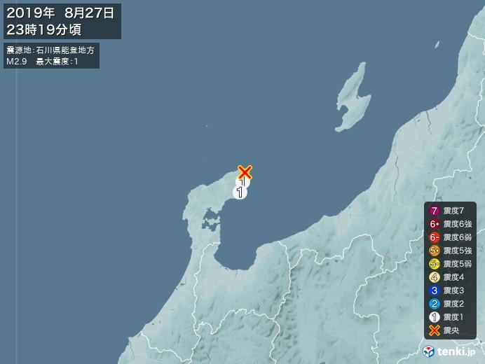 地震情報(2019年08月27日23時19分発生)