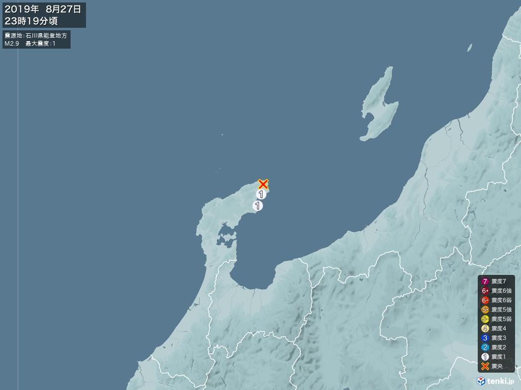 地震情報 2019年08月27日 23時19分頃発生 最大震度:1 震源地:石川県能登地方(拡大画像)