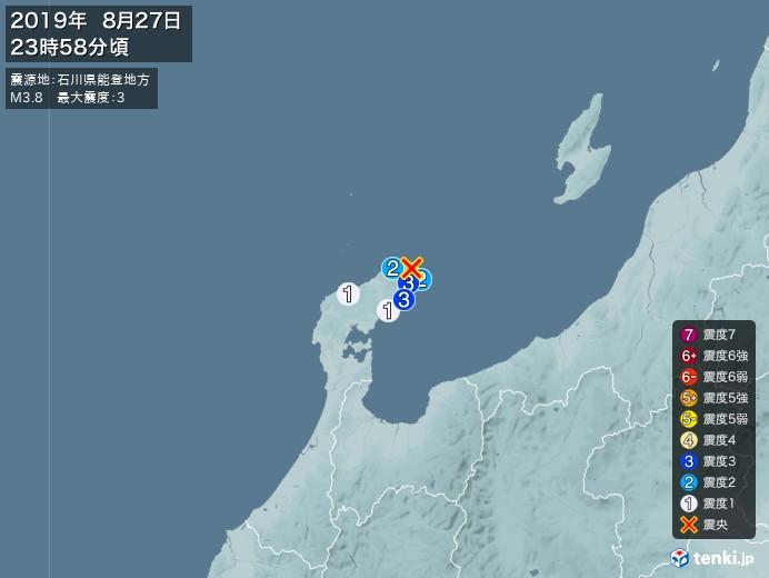 地震情報(2019年08月27日23時58分発生)