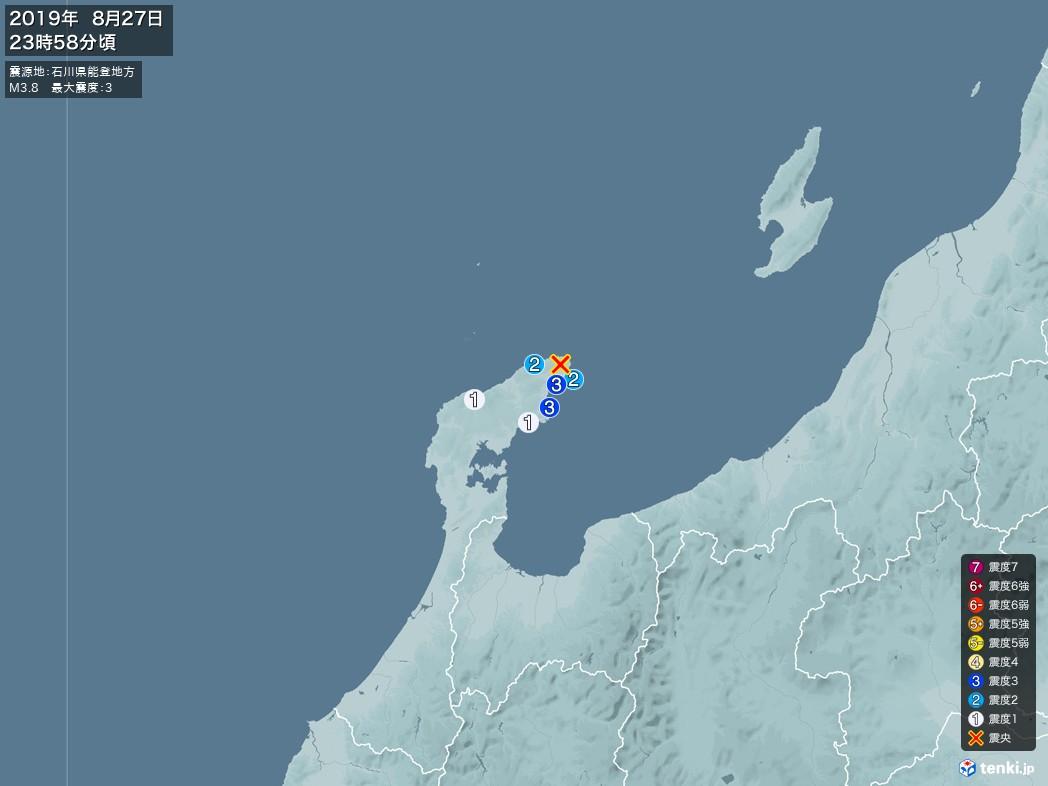 地震情報 2019年08月27日 23時58分頃発生 最大震度:3 震源地:石川県能登地方(拡大画像)