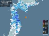 2019年08月29日08時46分頃発生した地震