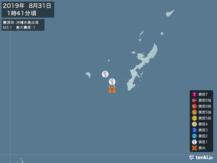 地震情報(2019年08月31日01時41分発生)