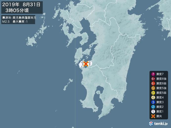 地震情報(2019年08月31日03時05分発生)