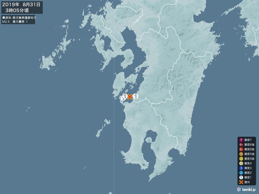地震情報 2019年08月31日 03時05分頃発生 最大震度:1 震源地:鹿児島県薩摩地方(拡大画像)