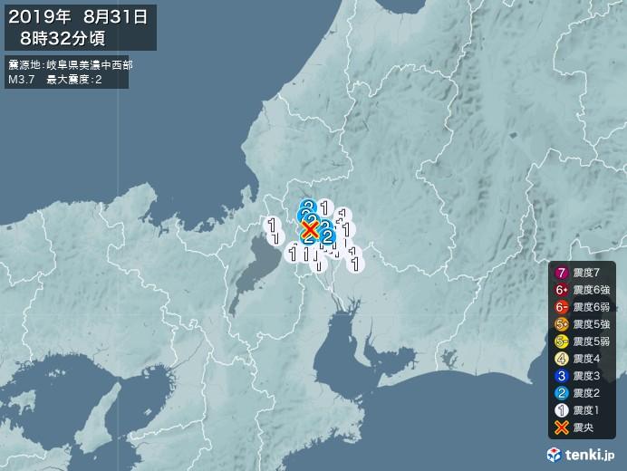 地震情報(2019年08月31日08時32分発生)