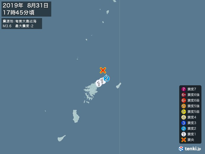 地震情報(2019年08月31日17時45分発生)