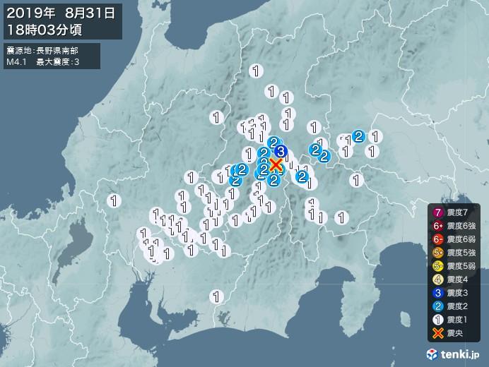地震情報(2019年08月31日18時03分発生)