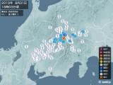 2019年08月31日18時03分頃発生した地震