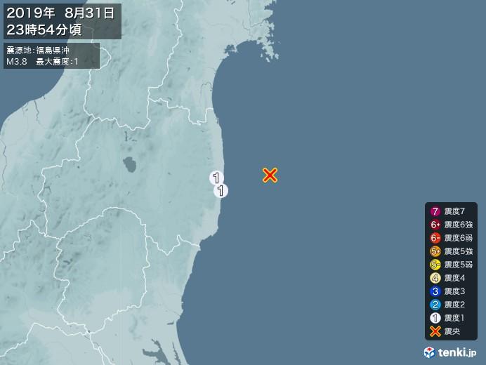 地震情報(2019年08月31日23時54分発生)