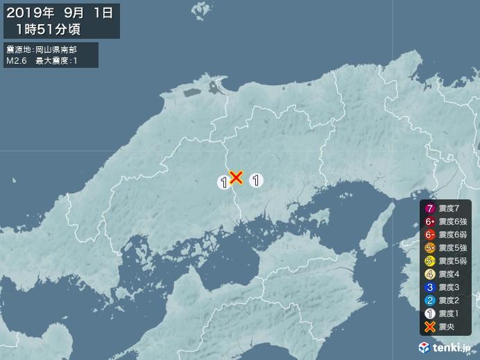 地震情報(2019年09月01日01時51分発生)