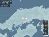 2019年09月01日01時51分頃発生した地震