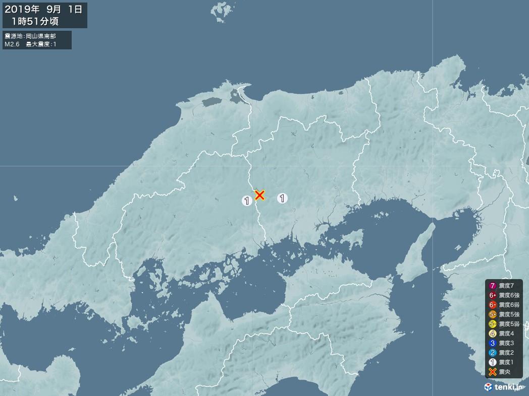 地震情報 2019年09月01日 01時51分頃発生 最大震度:1 震源地:岡山県南部(拡大画像)