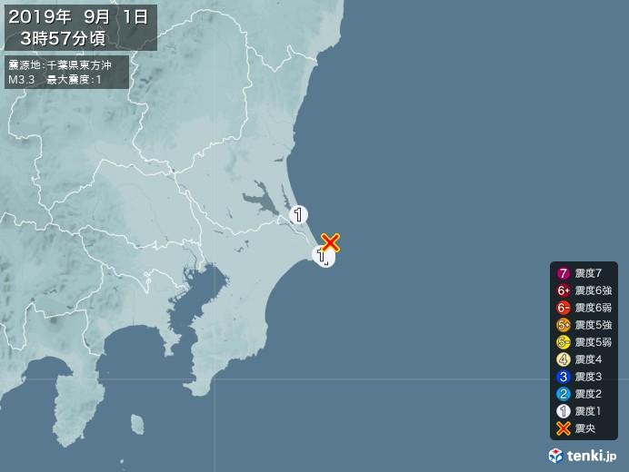 地震情報(2019年09月01日03時57分発生)