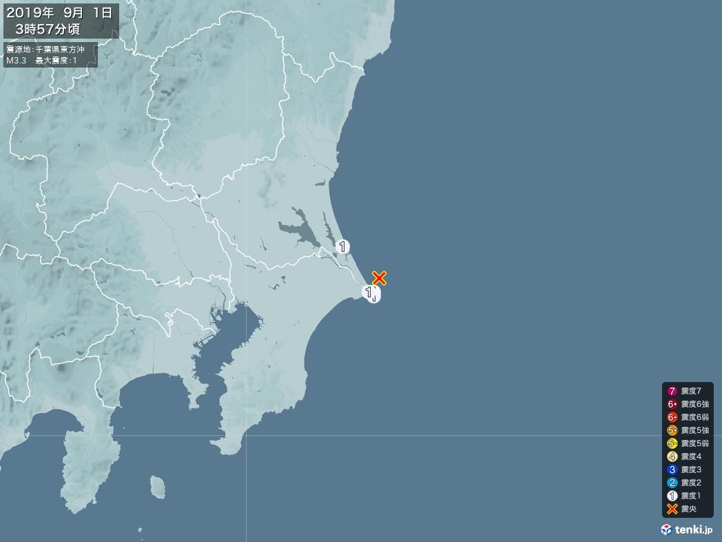 地震情報 2019年09月01日 03時57分頃発生 最大震度:1 震源地:千葉県東方沖(拡大画像)