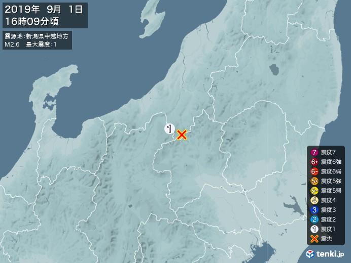 地震情報(2019年09月01日16時09分発生)