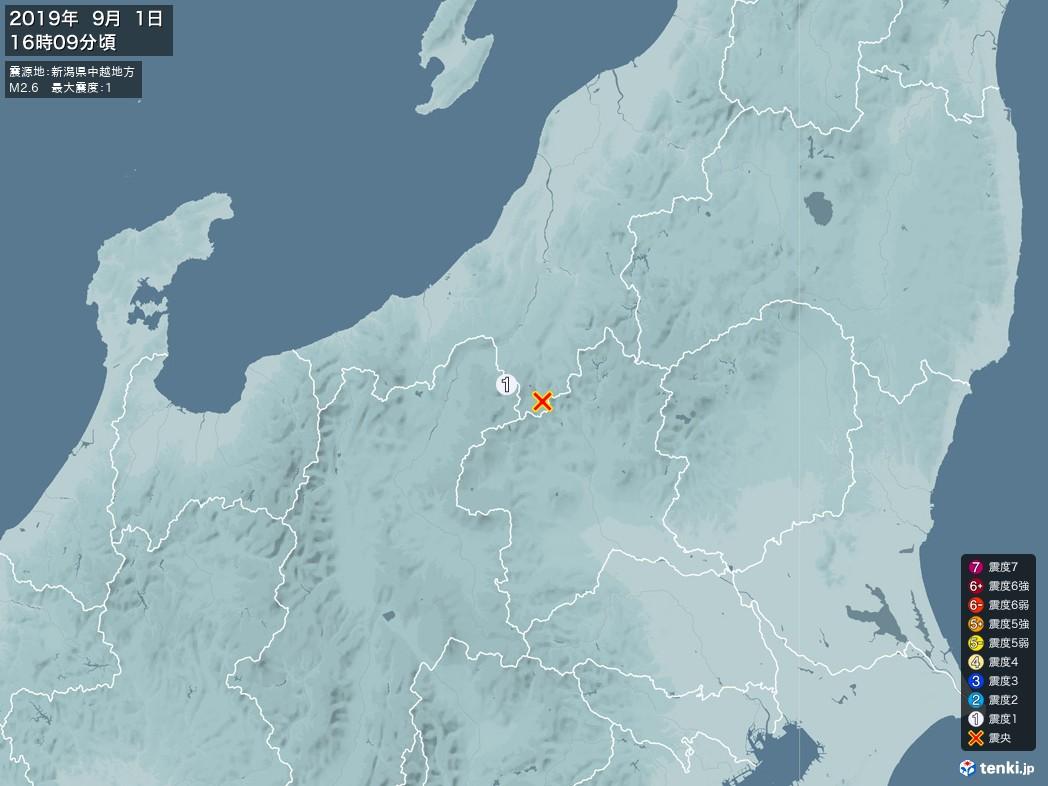 地震情報 2019年09月01日 16時09分頃発生 最大震度:1 震源地:新潟県中越地方(拡大画像)