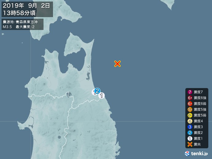 地震情報(2019年09月02日13時58分発生)