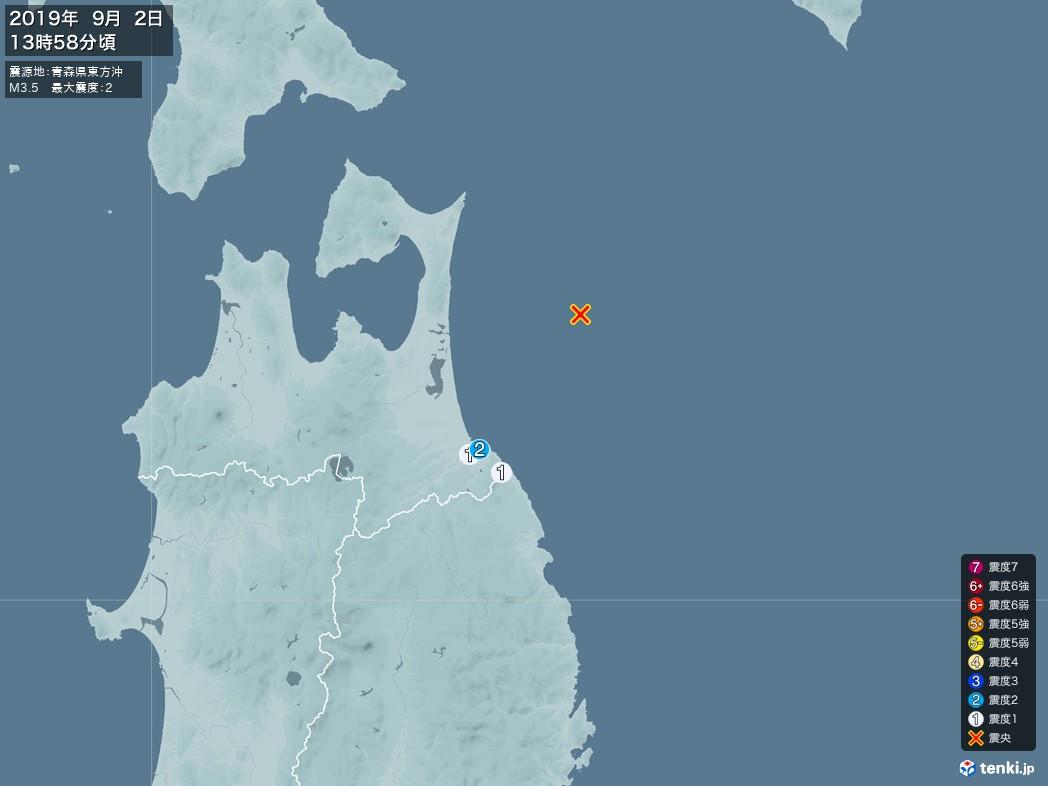 地震情報 2019年09月02日 13時58分頃発生 最大震度:2 震源地:青森県東方沖(拡大画像)