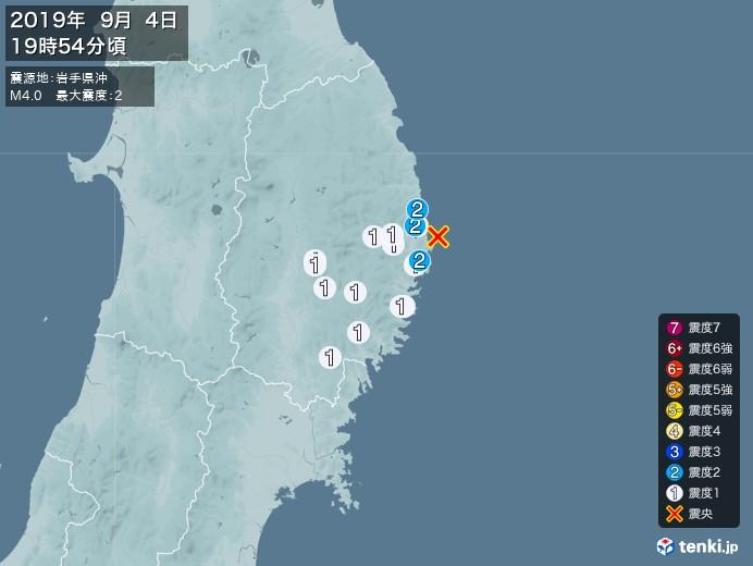 地震情報(2019年09月04日19時54分発生)