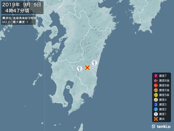地震情報(2019年09月05日04時47分発生)
