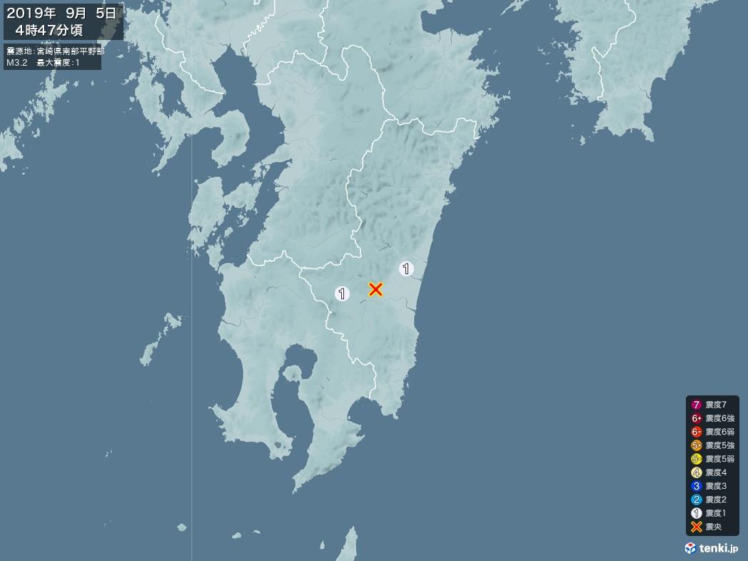 地震情報 2019年09月05日 04時47分頃発生 最大震度:1 震源地:宮崎県南部平野部(拡大画像)