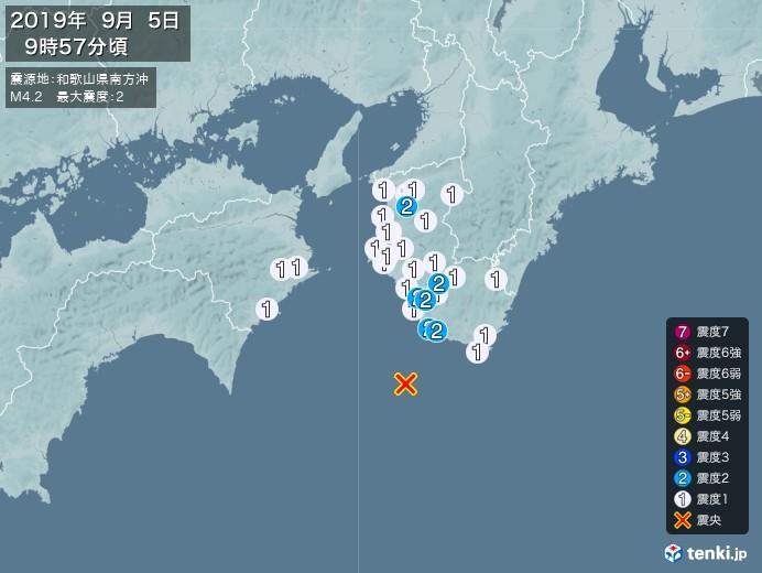 地震情報(2019年09月05日09時57分発生)