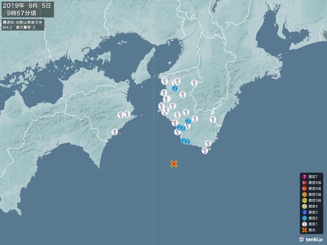地震情報 2019年09月05日 09時57分頃発生 最大震度:2 震源地:和歌山県南方沖(拡大画像)
