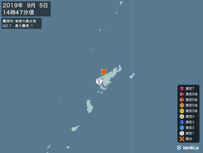 地震情報(2019年09月05日14時47分発生)