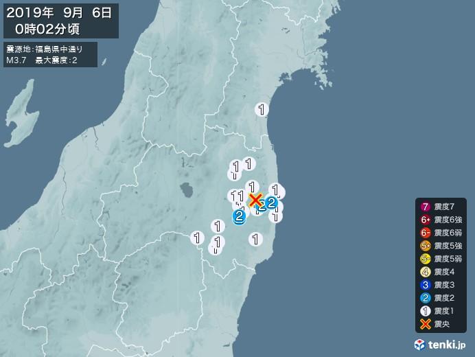 地震情報(2019年09月06日00時02分発生)