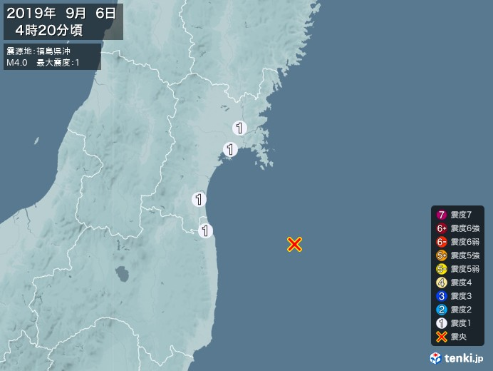 地震情報(2019年09月06日04時20分発生)