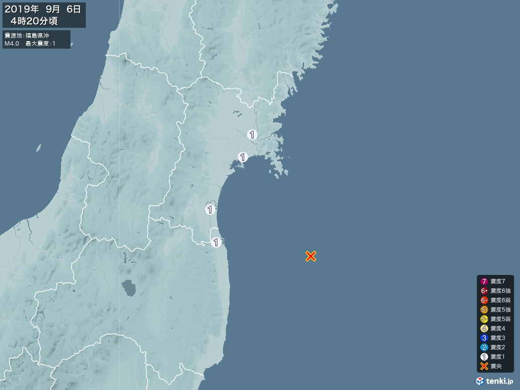 地震情報 2019年09月06日 04時20分頃発生 最大震度:1 震源地:福島県沖(拡大画像)
