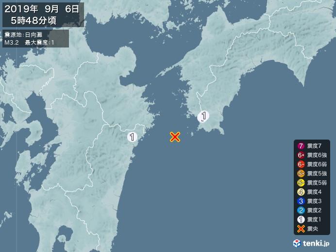 地震情報(2019年09月06日05時48分発生)