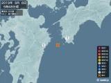 2019年09月06日05時48分頃発生した地震