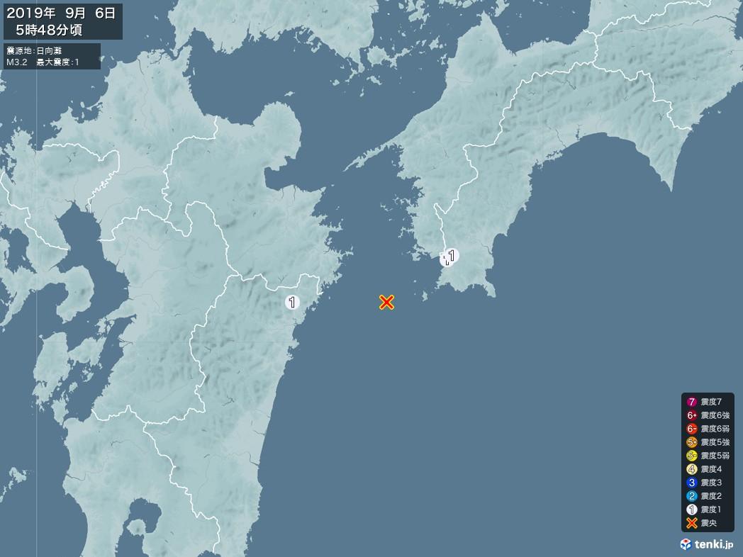 地震情報 2019年09月06日 05時48分頃発生 最大震度:1 震源地:日向灘(拡大画像)