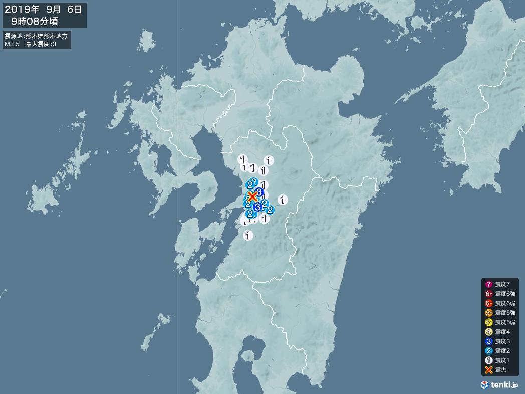 地震情報 2019年09月06日 09時08分頃発生 最大震度:3 震源地:熊本県熊本地方(拡大画像)