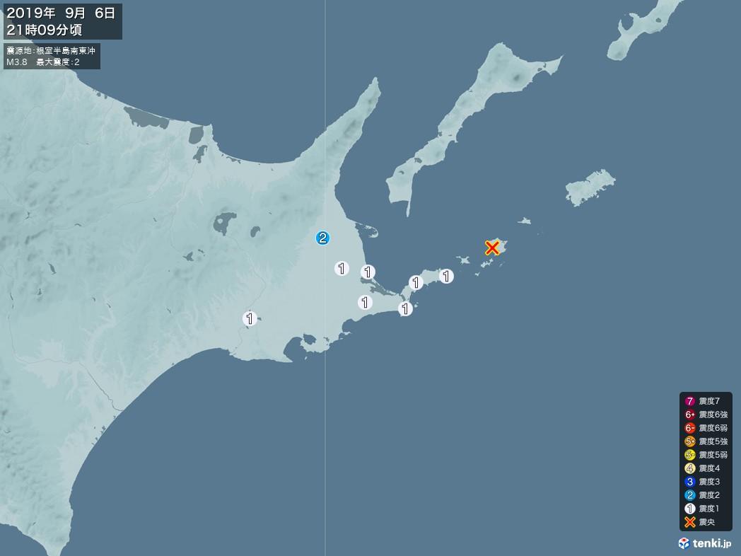地震情報 2019年09月06日 21時09分頃発生 最大震度:2 震源地:根室半島南東沖(拡大画像)