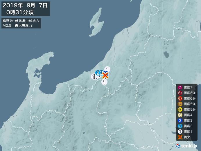 地震情報(2019年09月07日00時31分発生)