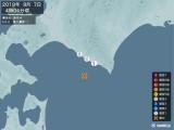2019年09月07日04時04分頃発生した地震