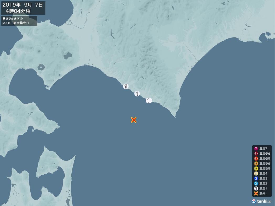 地震情報 2019年09月07日 04時04分頃発生 最大震度:1 震源地:浦河沖(拡大画像)