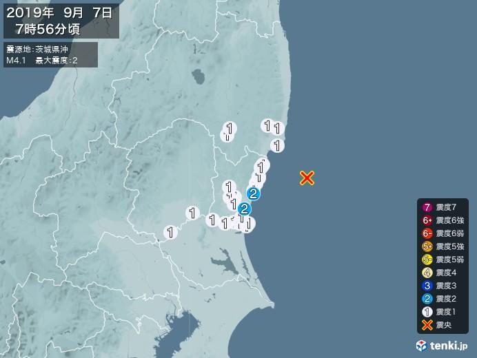 地震情報(2019年09月07日07時56分発生)