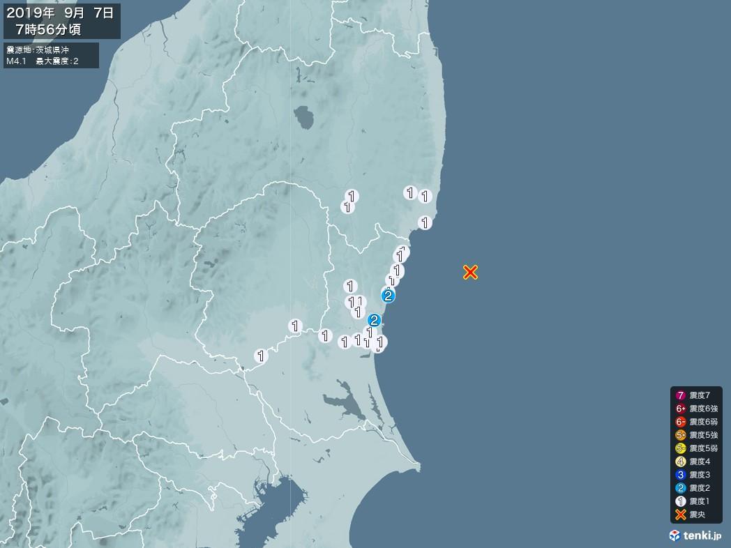地震情報 2019年09月07日 07時56分頃発生 最大震度:2 震源地:茨城県沖(拡大画像)