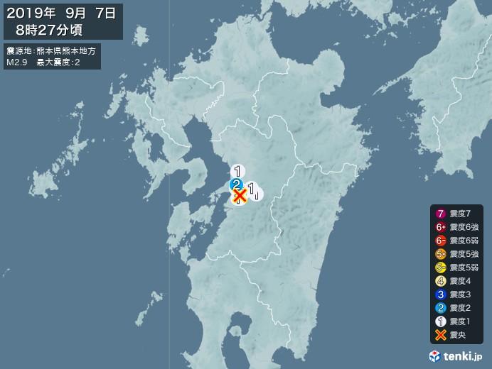 地震情報(2019年09月07日08時27分発生)