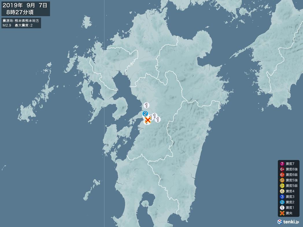 地震情報 2019年09月07日 08時27分頃発生 最大震度:2 震源地:熊本県熊本地方(拡大画像)