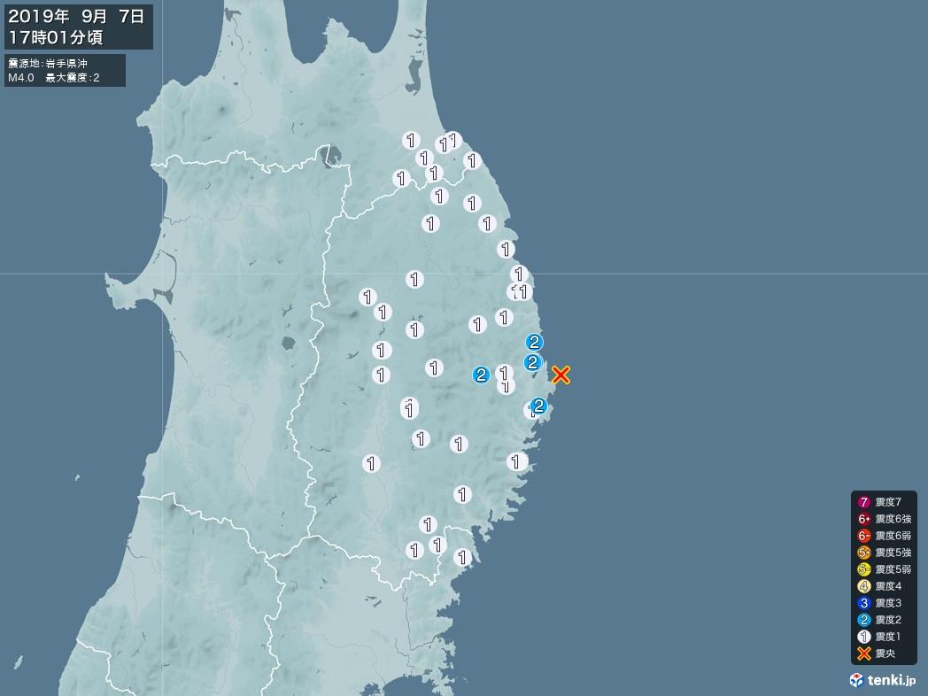 地震情報 2019年09月07日 17時01分頃発生 最大震度:2 震源地:岩手県沖(拡大画像)