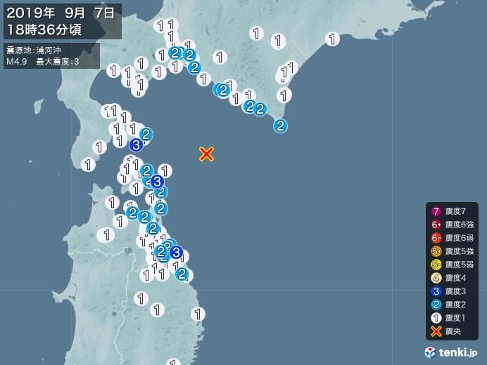 地震情報(2019年09月07日18時36分発生)