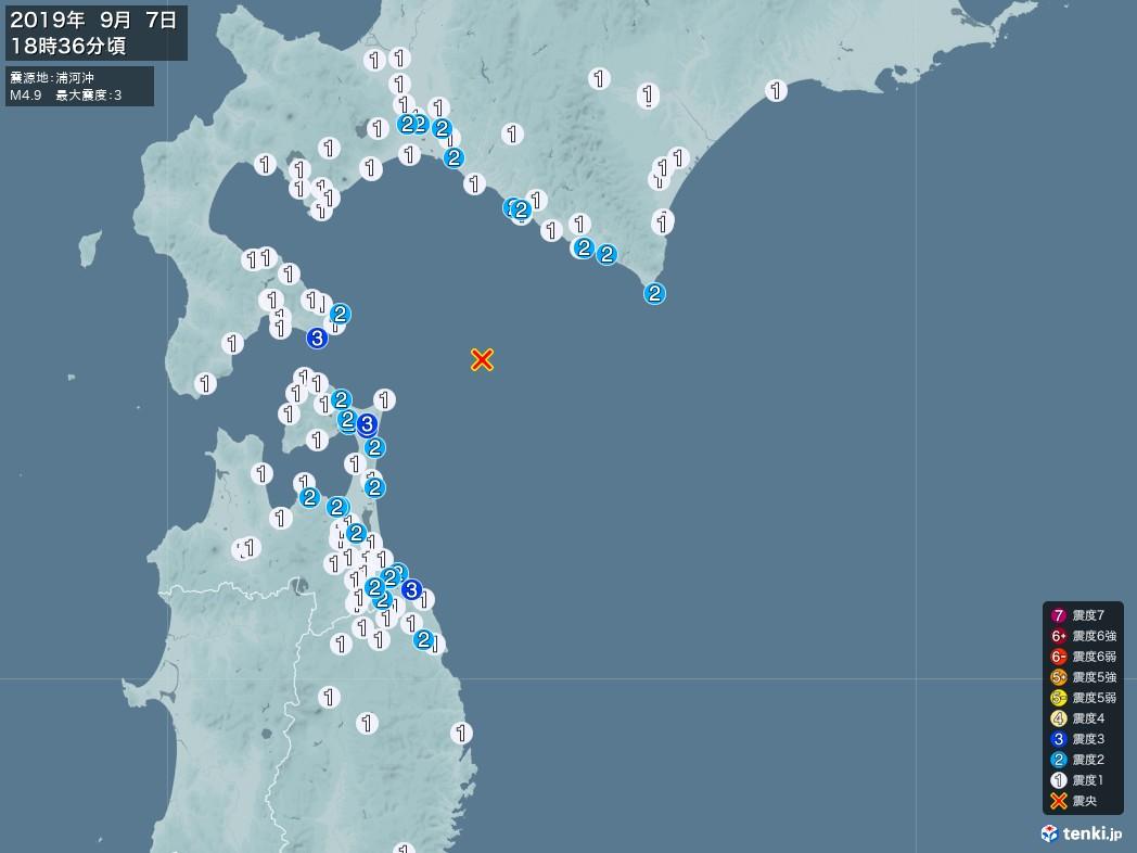 地震情報 2019年09月07日 18時36分頃発生 最大震度:3 震源地:浦河沖(拡大画像)