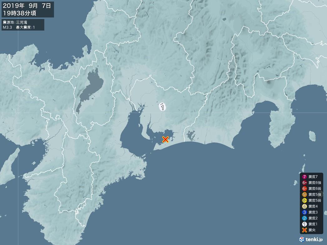 地震情報 2019年09月07日 19時38分頃発生 最大震度:1 震源地:三河湾(拡大画像)