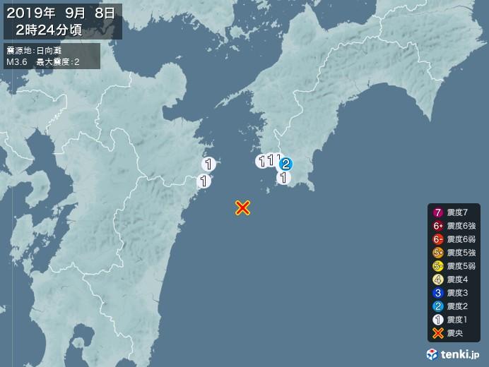 地震情報(2019年09月08日02時24分発生)