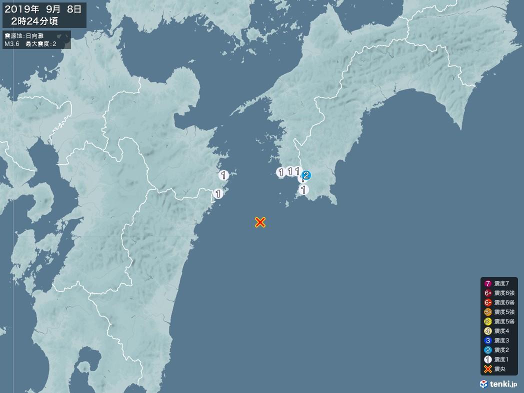 地震情報 2019年09月08日 02時24分頃発生 最大震度:2 震源地:日向灘(拡大画像)